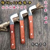 芽接刀嫁接刀工具 桂花樹專用嫁接刀 苗木果樹嫁接刀超鋒利鋒鋼 茱莉亞