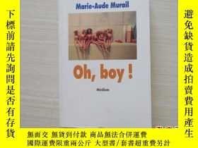 二手書博民逛書店Marie-Aude罕見Murail oh,boy 法文? 見圖