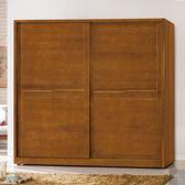 《凱耀家居》米亞淺胡桃7X7尺衣櫥 110-336-1