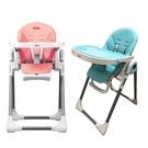 【加贈變色泡泡洗手慕斯】Nuby 多功能成長型高腳餐椅(2色可選)