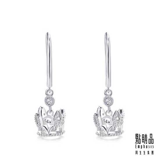 點睛品V&A bless系列 18KR鑽石皇冠耳環