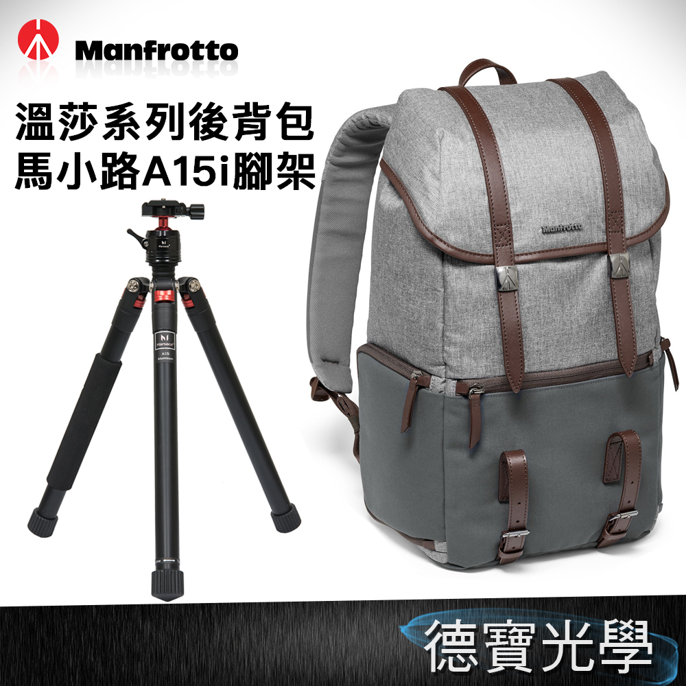 Manfrotto Mb Lf Wn Bp Marsace A15i Ma H M Holster P0053144385230