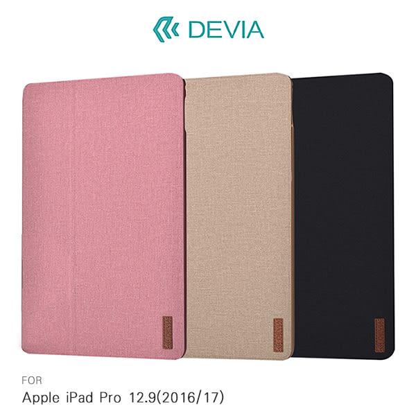 【愛瘋潮】DEVIA Apple iPad Pro 12.9(2016/17) 逸致商務皮套 支援休眠喚醒