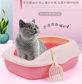貓砂盆半封閉特大號貓廁所開放式【南風小舖】