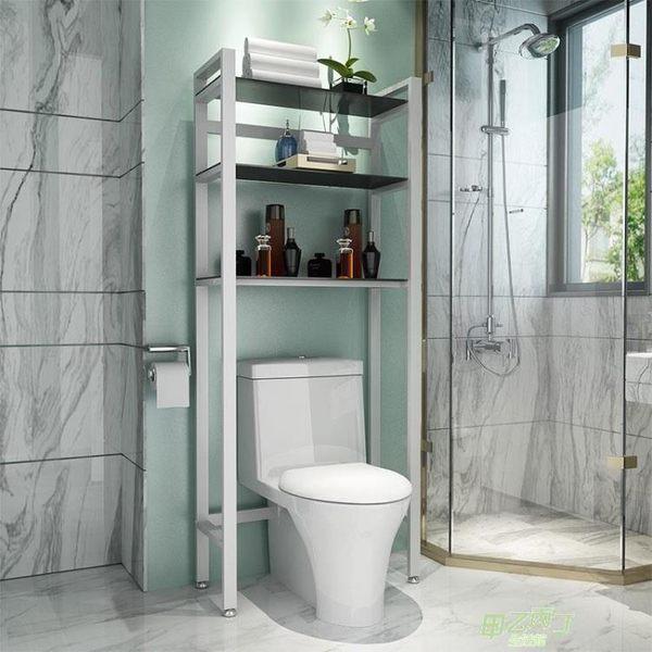馬桶置物架衛生間洗手間陽台多層架浴室滾筒洗衣機置物落地儲物架