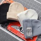 韓版潮青年保暖護耳包頭帽子學生情侶秋冬季毛線帽男女戶外針織帽