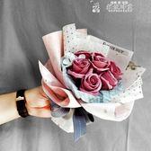 花束母親節禮物香皂花玫瑰生日禮物女生閨蜜小清新520送女友浪漫走心LX