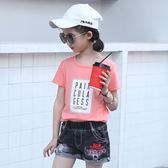 女童短袖t恤新款韓版小女孩夏裝兒童半袖打底衫夏季女生體恤 Korea時尚記