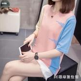特大碼女裝短袖針織衫寬鬆顯瘦拼色打底衫t胖mm夏季新款遮肚上衣 LR24980『3C環球數位館』