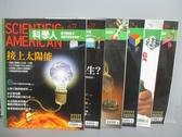 【書寶二手書T1/雜誌期刊_RBC】科學人_72~80期間_共6本合售_接上太陽能