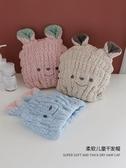 幹髮帽 日式可愛兒童干發帽日本女童卡通吸水速幹韓國公主浴帽寶寶包頭巾【全館免運】