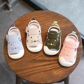 寶寶涼鞋0-1-2歲3夏款男兒童沙灘鞋6-12個