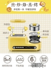 烤麵包機 烤面包機家用2片多功能早餐多士爐土司機全自動吐司機 【全館免運】