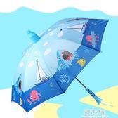 直立雨傘兒童遮陽傘太陽傘長柄直桿可愛卡通小孩晴童傘男女 NMS陽光好物