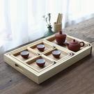 精致木質托盤創意茶盤水曲柳木茶盤可加工