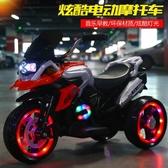 兒童電動摩托車小孩三輪車2-3-4-5-8歲大號兒童遙控玩具車可坐人HRYC 【免運】