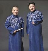 (交換禮物)說相聲服裝 二人轉長袍大褂民國時尚長衫古裝印花表演出服