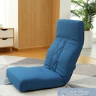和室椅無腿椅春耀日式床上座椅飄窗無腿折疊...