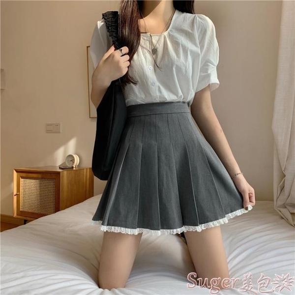 百摺裙 裙子法式復古小眾蕾絲邊灰色百摺裙半身裙女夏季高腰顯瘦a字短裙 suger