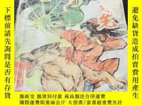 二手書博民逛書店罕見殺爲先---上中下【見描述】Y11521 東方玉 著 雲南人