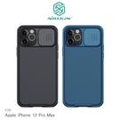 摩比小兔~NILLKIN Apple iPhone 12 Pro Max 黑鏡 Pro 磁吸保護殼 手機殼