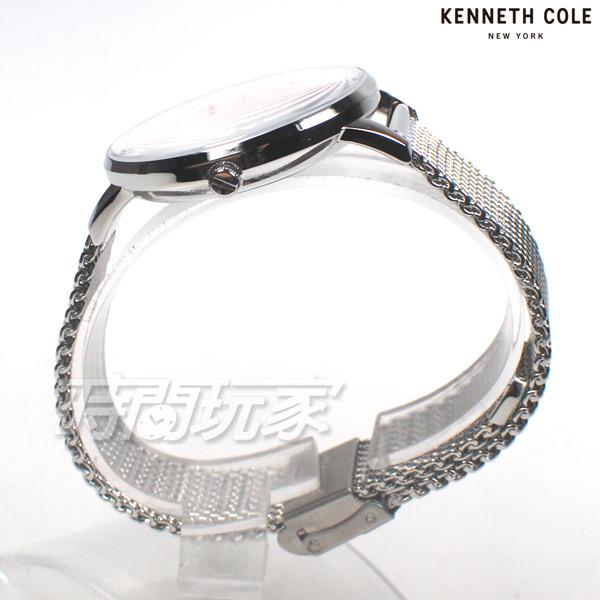 Kenneth Cole 閃耀星光 珠光錶 迷人風采 女錶 銀色x粉 米蘭帶 KC51010003