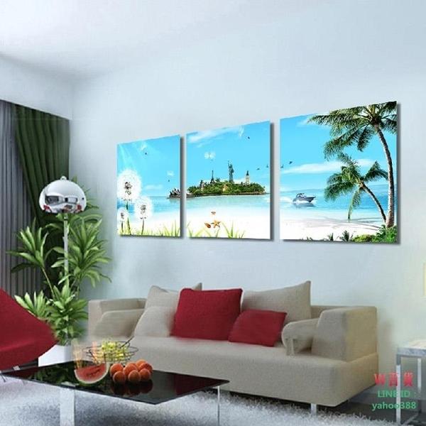 無框畫裝飾畫客廳沙灘海景三聯辦公室走廊壁畫
