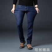 牛仔褲常規彈力直筒牛仔褲男商務休閒寬鬆大碼修身直筒牛仔長褲 雙12全館免運