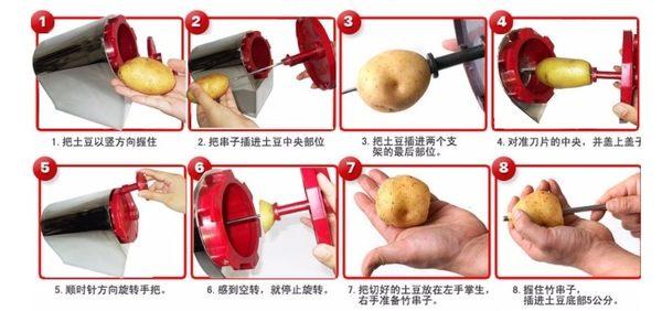 [協貿國際]多功能半自動薯塔機單個價