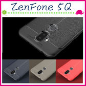 Asus ZenFone 5Q 6吋 ZC600KL 荔枝皮紋背蓋 時尚手機殼 全包邊保護套 TPU軟殼手機套 矽膠保護殼