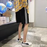 ins運動短褲女夏新款國韓版學生寬鬆ulzzang五分嘻哈原宿bf風     麥吉良品