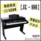 【奇歌】音色試聽。Jazzy 61 鍵滑...