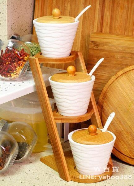 調味料罐 3層立式 原木陶瓷 帶蓋帶勺