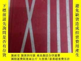 二手書博民逛書店罕見第十三章Y17584 馬丁瓦爾澤 譯林 出版2015