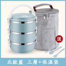 簡約不銹鋼便當盒 飯盒 保溫碗 分格成人...