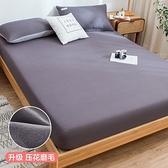 床罩 床笠單件固定防滑床罩床套席夢思防塵套床墊保護罩全包床單【快速出貨】