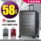 新款58折 皇冠Crown超輕量(3.5 kg)大容量行李箱雙層防盜拉鍊TSA海關鎖26吋旅行箱 C-F1783