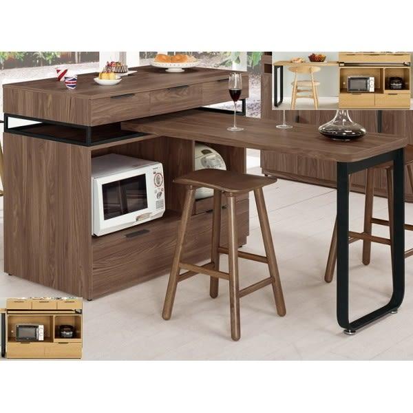 餐桌 MK-905-1 諾艾爾4尺中島型多功能餐桌櫃 (不含椅子)【大眾家居舘】