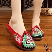 兩色拼接包頭布鞋復古鳳尾繡花鞋居家外穿涼拖鞋防滑散步鞋
