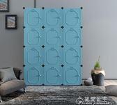 簡易衣柜簡約現代經濟型實木省空間臥室組裝塑料衣櫥推拉門花間公主YYS