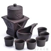 豪峰懶人防燙自動茶具套裝家用紫砂泡茶器茶壺茶杯茶海茶道配件 伊鞋本鋪