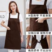 圍裙 韓版時尚圍裙廚房服務員純棉做飯工作服女男防水圍腰定制LOGO 瑪麗蘇