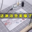 ★浴室防滑地墊衛生間廁所淋浴腳墊帶吸盤~...