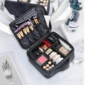 化妝包簡約便攜多功能收納品箱跟妝師專用手提盒大號大容量包 nm3951 【Pink中大尺碼】