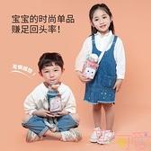兒童保溫杯帶吸管兩用小學生便攜防摔水壺幼兒園女嬰兒【聚可愛】