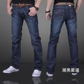 薄款牛仔褲男夏季休閒褲男士修身直筒青年寬鬆春夏款褲子男褲28-385款