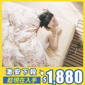【夏日限時特賣】天絲 被套床包組-雙人/ 加大【7款任選】 翔仔居家  涼感 親膚