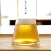 花間樹里|富士山|出口日本透明耐高溫玻璃杯子啤酒杯酸奶杯水杯