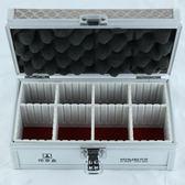 手提印章箱公章箱盒子收納盒多功能財務印鑒箱鋁合金帶鎖私章 青木鋪子