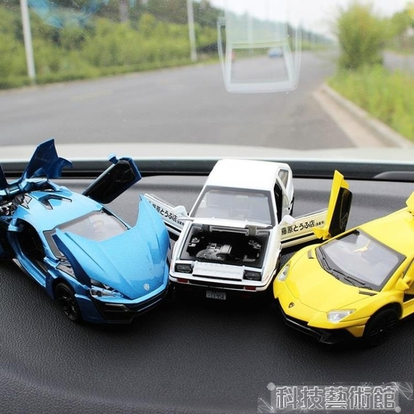 AE86合金車模汽車擺件模擬中控台車載裝飾品創意漂亮車內裝飾用品 交換禮物